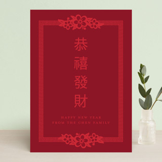 Red Frame no photo Chinese New Years Cards