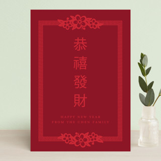 Red Frame no photo Chinese New Years Postcards