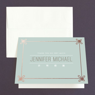 Double Knotted Happiness Folded Thank You Card