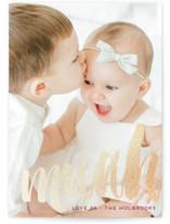 Muah Foil-Pressed Valentine Cards